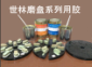 应福州地区金刚石